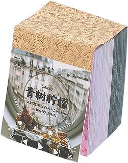 EXCEART 400 Feuilles/Livre Kawaii Scrapbook Matériel Papier Pack Couleur Bonbon Fleur Bleu Ciel Vert Nature Voyage Quotidi...