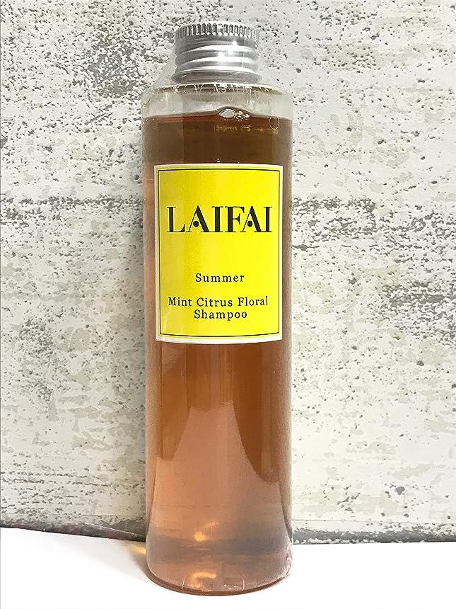 買い物に行く添加信頼性のあるLAIFAI ミントシトラスシャンプー PFアイスシャンプー200ml
