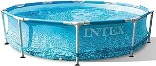 Intex 28207EH 10 Feet x 30 Inch Rust Resistant Steel Metal Frame Outdoor Backyard Above Ground Circular Beachside Swimming...
