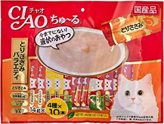 CIAO Churu Cat Food Wet Treats Natural Vitamin Lickable Chicken Fillet Variety 14g×40pcs