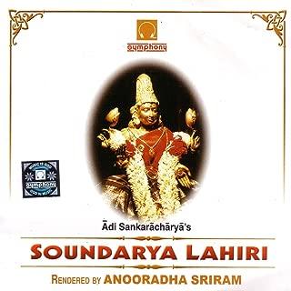 Best devi sanskrit slokas Reviews