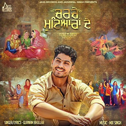 drivery song by gurnam bhullar download mp3