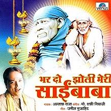 Bhar Do Jholi Meri Saibaba