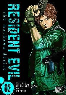 Resident Evil, Vol. 2: The Marhawa Desire (2)