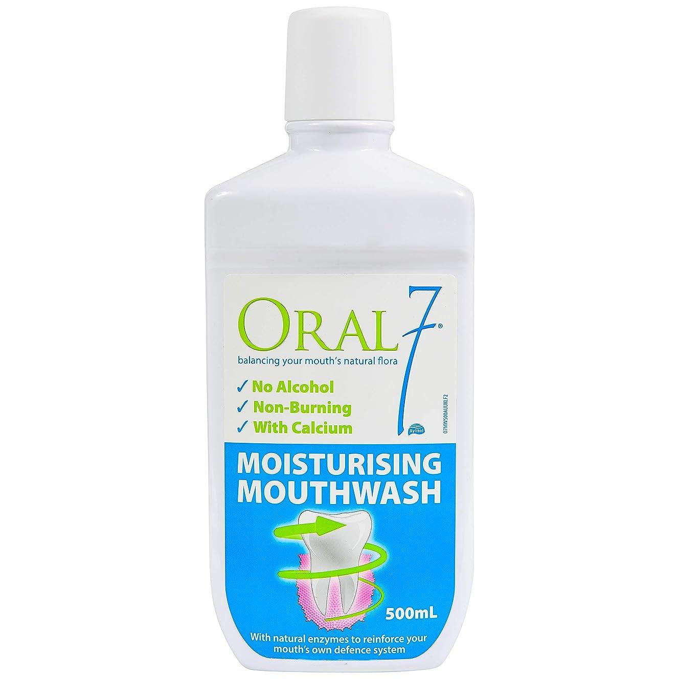 デイジー胚芽従順オーラル7 モイスチャライジングマウスウォッシュ 500ml 4種の天然酵素配合!口腔内保湿マウスウォッシュ お口の乾燥対策に