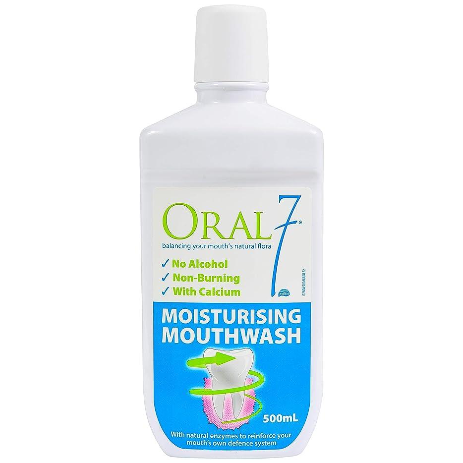 繁殖忠実に効果的オーラル7 モイスチャライジングマウスウォッシュ 500ml 4種の天然酵素配合!口腔内保湿マウスウォッシュ お口の乾燥対策に