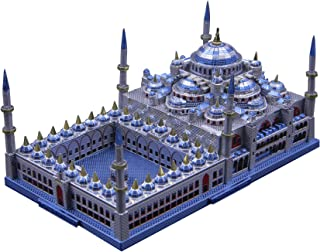 3D Metal Puzzle Assembly Architecture Model Building Kit DIY Laser Cut Jigsaw Toy - Microworld J029 Turkey Blue Mosque (Sultan Ahmed Mosque)