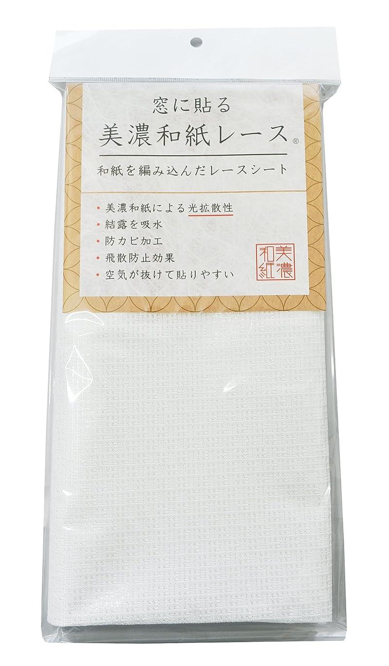 糞料理にもかかわらず日本製 フリーカットの窓に貼る美濃和紙レースシール(90×90)