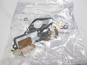 Carburetor Kit with Float - OMC 382048 - 9.5 hp - 1964 to 1972 - Johnson Evinrude - SysteMatched