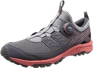 ASICS Gel-Fujirado Womens Running Trainers T7F7N Sneakers Shoes 020