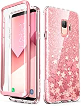 i-Blason Cosmo Series Designed for Galaxy S9 Case, Full-Body Bumper Protective Case with Built-in Screen Protector for Samsung Galaxy S9 2018 Release (Pink)