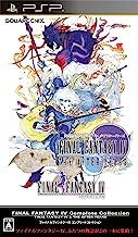 Final Fantasy IV Complete Collection [Importación Japonesa]