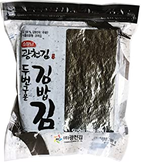 100 Full Sheets Yaki Sushi Nori Roasted Seaweed Rolls N Wraps Laver 200 Gram - 7.05 Ounce - 100 Sheets