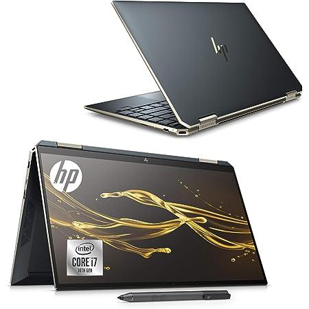 HP ノートパソコン HP Spectre x360 13 インテルCore i7 Optaneメモリー搭載 16GB/512GB SSD 13.3インチ フルHD タッチパネルディスプレイ のぞき見防止フィルター アクティブペン標準添付 Microsoft Office付き ポセイドンブルー(型番:1A938PA-AAAB)