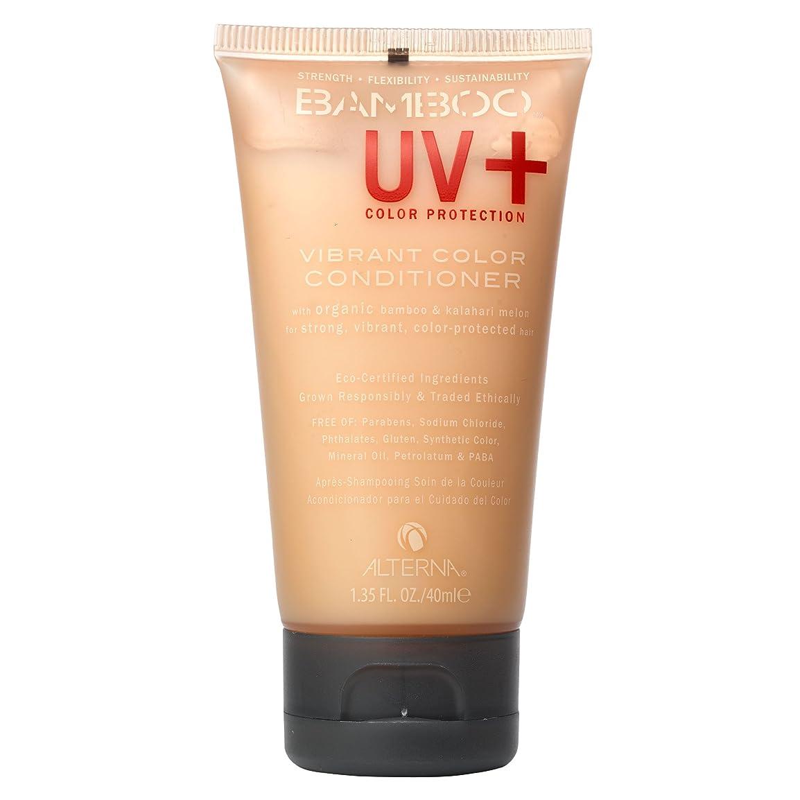 マルコポーロ土器競争Alterna 竹UV +色の保護鮮やかなカラーコンディショナー、1.35オンス