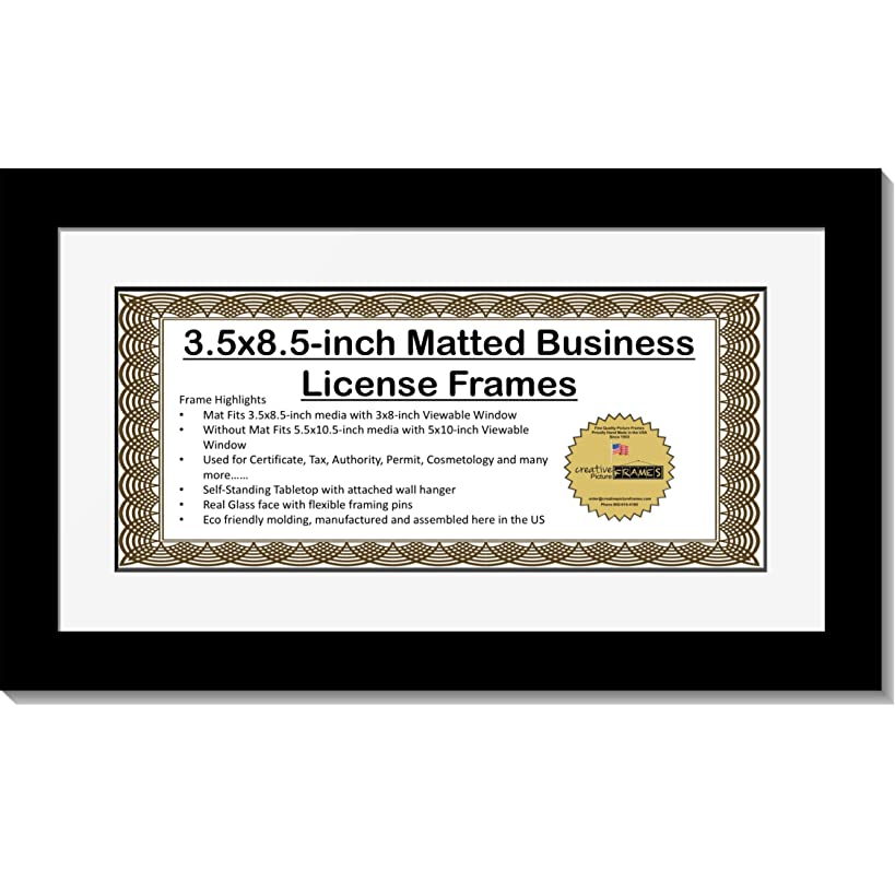 CreativePF [5.5x10.5bk] Business License Frame 3.5 by 8.5-inch Self Standing Easel with Wall Hanger for More Versatility (White Mat - Black Frame, 1)