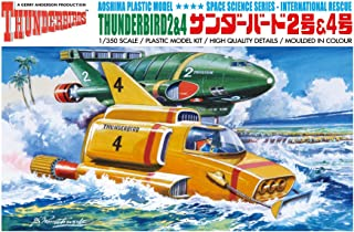 Dragon Models Thunderbirds 2 and 4, 1:350 Scale Model Kit