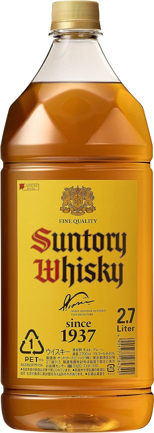 知っているに立ち寄る露出度の高い時間サントリー ウイスキー 角瓶 2.7L ペット