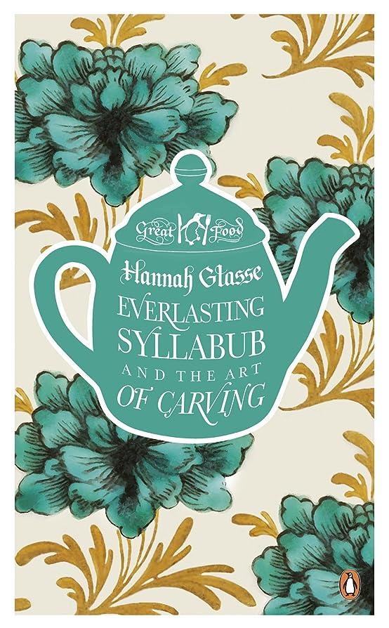 忍耐死の顎スパイEverlasting Syllabub and the Art of Carving (Great Food) (English Edition)