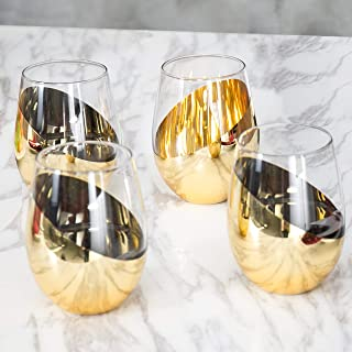 MyGift Modern Brass Stemless Wine Glasses, Set of 4