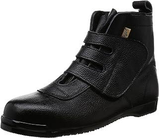 [エンゼル] 高所作業用靴 高所用中編マジック 607 メンズ 6B050