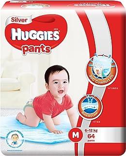 Huggies Silver Medium Pants, 64 Count