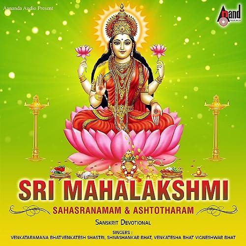 Amazon.com: Sri Mahalakshmi Ashtotharam: Venkatesha Bhat ...