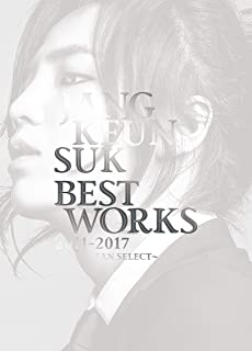 Jang Keun Suk BEST Works 2011-2017~FAN SELECT~(豪華初回限定盤)