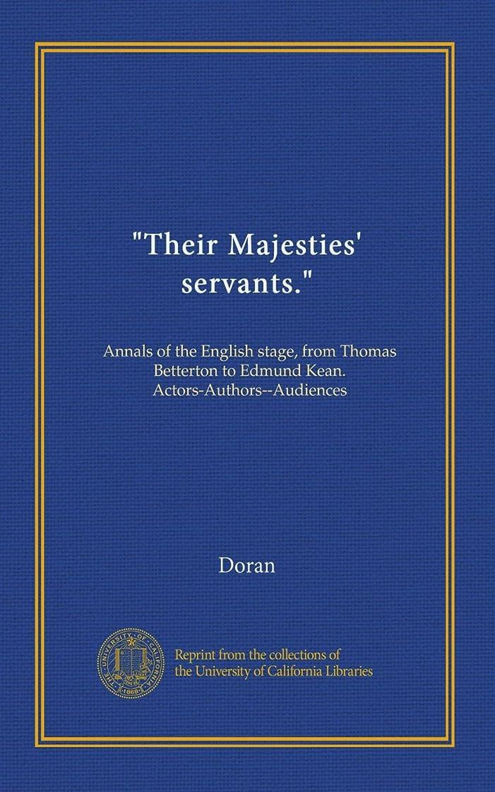 擁する仮称紫のTheir Majesties' servants.