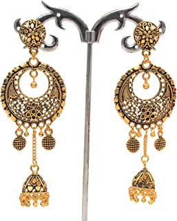 Indian Ethnic Traditional Bollywood Argent Oxydé Mugal jhumka JHUMKI Boucle d/'oreille 1