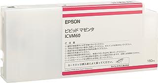 セイコーエプソン インクカートリッジ ビビッドマゼンタ 150ml (PX-F10000/F8000用) ICVM60