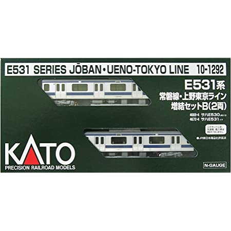 KATO Nゲージ E531系 常磐線・上野東京ライン 増結B 2両セット 10-1292 鉄道模型 電車