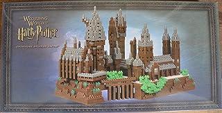 ホグワーツ 城 ナノブロック ハリー ポッター USJ 公式 限定 商品 グッズ 「The Wizarding World of Harry Potter ( ザ ウィザーディング ワールド オブ ) 」
