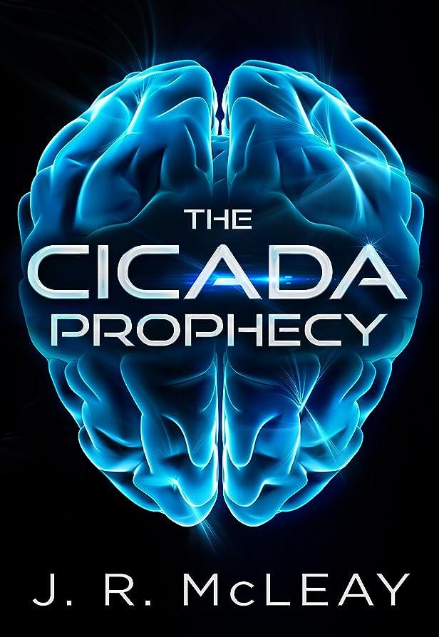 囲い芝生甘味The Cicada Prophecy (English Edition)