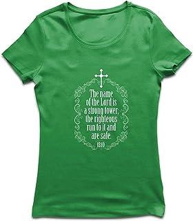lepni.me 女性用Tシャツ 神の名前 - キリスト教の信仰のことわざと名言