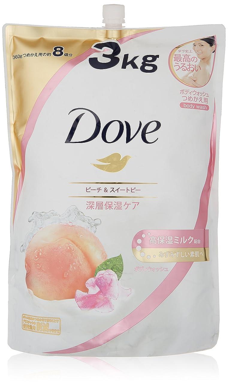 味わう現代情熱Dove ダヴ ボディウォッシュ ハーモニー つめかえ用 3kg