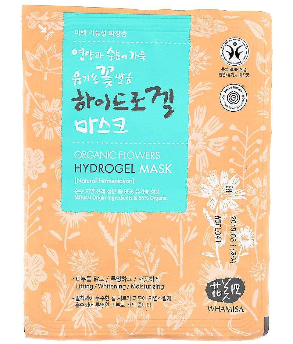 乱闘フィットシーボードWhamisa あなたの健康のためにオーガニックフェイシャルマスク33グラム×1(花&アロエ発酵ヒドロゲル)/ EWG確認済み(TM)