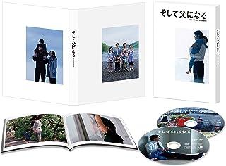 そして父になる DVDスペシャル・エディション