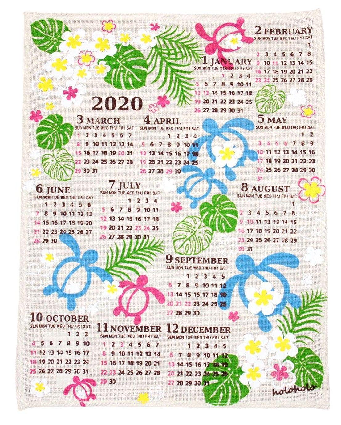取り囲む警告付録ハワイアン雑貨 2020年 カレンダー 壁掛け 麻 ジュート ポスター (ホヌランド) ウミガメ 海亀 ハワイ 土産