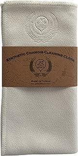 Best violin chamois cloth Reviews