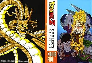 Dragon Ball Z // Cooler's Revenge / Movie