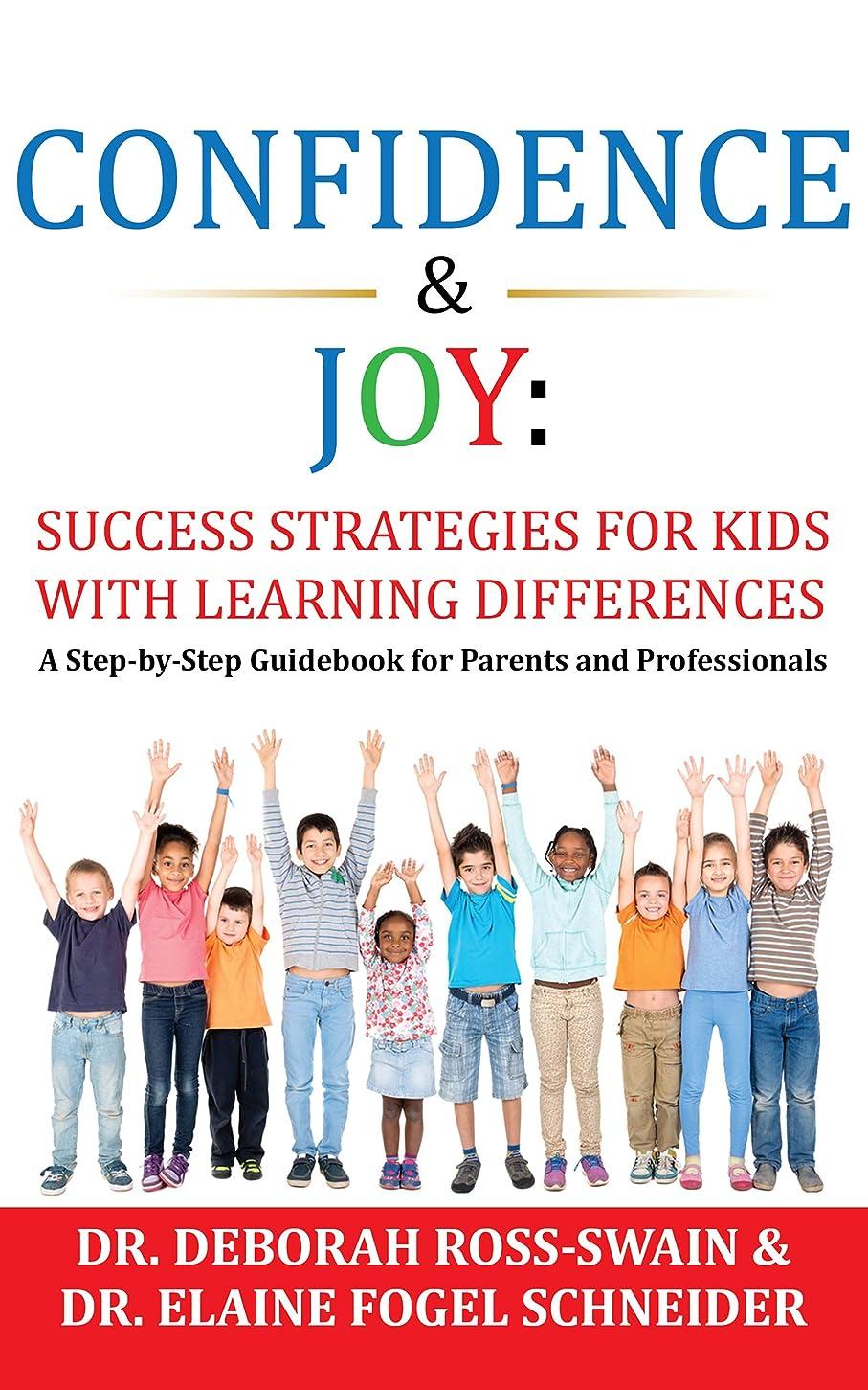 挨拶するブリリアントアジャConfidence & Joy: Success Strategies for Kids with Learning Differences: A Step-by-Step Guidebook for Parents and Professionals (English Edition)