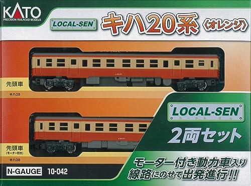 Series Kiha20 (Orange) (2-Car Set) (Model Train) (japan import)