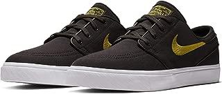 Nike SB Zoom Stefan Janoski Canvas Men's Shoes - 615957 (9.5 D(M) US, Velvet Brown/Peat Moss)