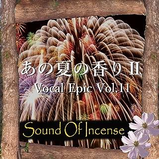 野芝の丘陵 (Vocal Edit)
