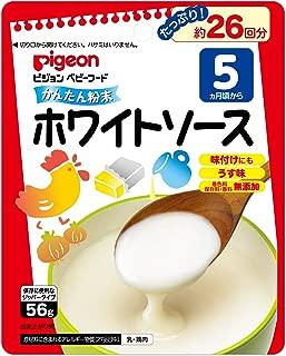 ピジョン ベビーフード かんたん粉末 ホワイトソース 56g×8袋