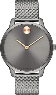 Movado Womens' Grey Dial Ionic Plated Grey Steel Watch - 3600597