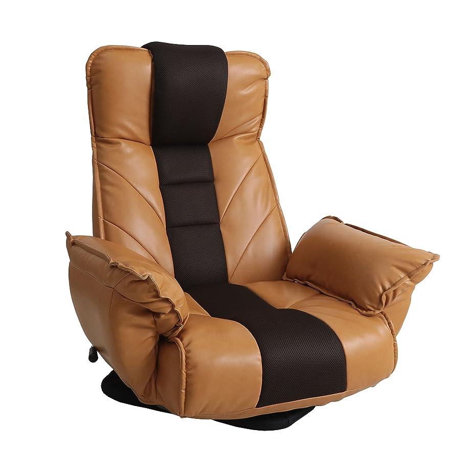 明光ホームテック ロングセラー座椅子 [ レバー式 14段階リクライニング / ライトブラウン/ハイバック ] 360度回転 (TVが見やすい) 196通りの座り心地 FRL-ダラスLBR