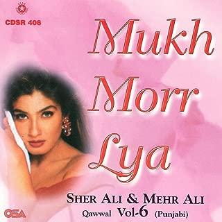 Mukh Morr Lya
