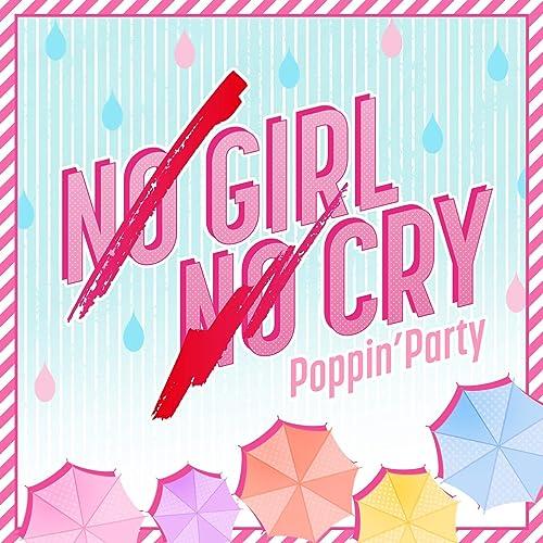 NO GIRL NO CRY